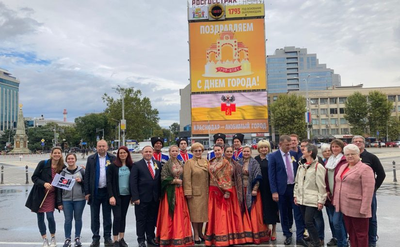 Fachkräfteaustausch Russland 2021